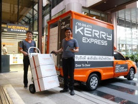 Kerry Logistics expands in Thailand