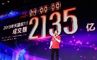 Alibaba CEO Daniel Zhang presents <p>this year's record sales figure