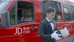 JD.com has launched a 'Luxury <p>Express' delivery service