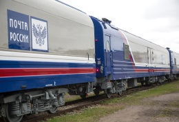 Russian Post train